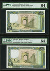 Lebanon Banque du Liban 250 Livres 1978 Pick 67a Two Examples PMG Choice Uncirculated 64 EPQ.   HID09801242017
