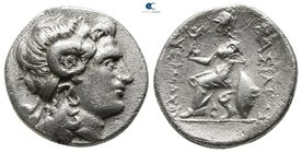 Eastern Europe. Imitations of Lysimachos of Thrace circa 200-0 BC. Drachm AR