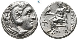 "Kings of Macedon. Kolophon. Alexander III ""the Great"" 336-323 BC. Drachm AR"