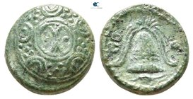 "Kings of Macedon. Uncertain mint in Macedon. Alexander III ""the Great"" 336-323 BC. Struck circa 325-310 BC. Half Unit Æ"