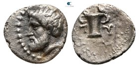 Kings of Thrace. Kotys I circa 382-359 BC. Diobol AR