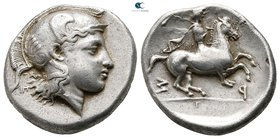 Thessaly. Pharsalos circa 425-350 BC. Obverse die signed by the engravers Telephantos and Ip-. Drachm AR