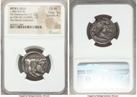 SICILY. Gela. Ca. 480-470 BC. AR tetradrachm (24mm, 17.12 gm, 4h). NGC Choice VF 5/5 - 4/5. Charioteer driving quadriga right; Nike flying right and c...