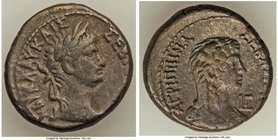 EGYPT. Alexandria. Nero (AD 54-68). BI tetradrachm (23mm, 13.69 gm, 4h). VF. Dated Regnal Year 3 (AD 56/7). ΝΕΡ ΚΛΑΥ ΚΑΙΣ-ΣΕΒ ΓΕΡ AYTO, laureate head ...