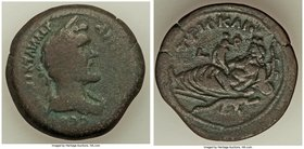 EGYPT. Alexandria. Antoninus Pius (AD 138-161) AE drachm (34mm, 24.00 gm, 1h). VF. Dated Regnal Year 13 (AD 149/50). ΑΥΤ Κ Τ ΑΙΛ ΑΔΡ-ΑΝΤWΝΙΝΟC CEΒ EΥC...