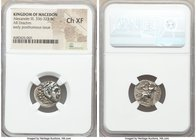 MACEDONIAN KINGDOM. Alexander III the Great (336-323 BC). AR drachm (18mm, 1h). NGC Choice XF. Posthumous issue of Lampsacus, ca. 310-301 BC. Head of ...