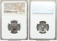 PTOLEMAIC KINGDOM. Ptolemy VI Philometor (180-145 BC). AR didrachm (21mm, 6.17 gm, 1h). NGC AU 5/5 - 3/5. Uncertain mint in Cyprus, dated year 106 of ...