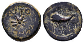 KINGS OF BOSPOROS. Polemo I, circa 14/3-10/9 BC. AE, Rare.