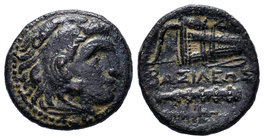Macedonian Kingdom. Alexander III the Great. 336-323 B.C. AE. Uncertain mint in Western Asia Minor, ca. 323-310 B.C. Head of Alexander the Great as He...