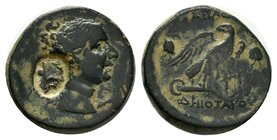 Deiotaros, ca 62-40 BC. AE. Countermarked head of Tyche , Winged bust of Nike right / BAΣIΛEΩΣ - ΔHIOTAPOY, eagle standing on sword within scabbard, h...