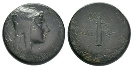 PONTOS. Amisos. Ae (Circa 85-65 BC). Time of Mithradates VI Eupator. Obv: Head of Perseus right, wearing Phrygian cap with griffin-crest. Rev: AMIΣOY....