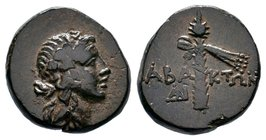 PONTOS, Chabakta. Circa 100-85 BC. Æ . Helmeted head of Ares right / Sword in sheath; star-in-crescent to upper left, monogram to lower left. HGC 7, 2...