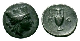 Illyria, Korkyra AR Hemidrachm. Roman rule. Circa 229-48 BC. Turreted head of Tyche right / Amphora. SNG Copenhagen-; BCD-; BMC-; Cf. SNG Evelpidis 19...