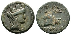 CILICIA. Aigeai. Ae (Circa 130/20-88/77 BC). Obv: Turreted head of Tyche right.Rev: Head of horse left; monogram to right.SNG Levante 1660.