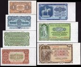 Czechoslovakia Lot of 7 Banknotes 1953