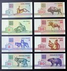 Belarus Set of 8 Banknotes 1992