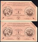 Estonia Lot of 2 Banknotes 1944 German Occupation