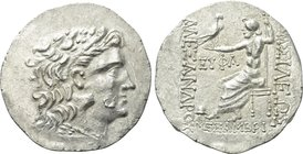 THRACE. Mesambria. Tetradrachm (Circa 225-175 BC). In the name and types of Alexander III of Macedon.