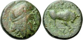 MACEDON. Aineia. Ae (4th century BC).