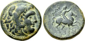 KINGS OF MACEDON. Alexander III 'the Great' (336-323 BC). Ae. Macedonian mint.