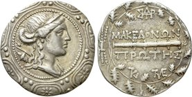 MACEDON UNDER ROMAN PROTECTORATE. First Meris. Tetradrachm (Circa 167-148 BC). Amphipolis.