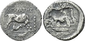 ILLYRIA. Dyrrhachium or Apollonia. Drachm (Circa 275/10-48 BC). Agarates, magistrate. Obverse brockage.
