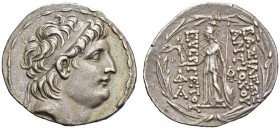 GREECE. Syria. 