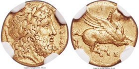 SICILY. Syracuse. Time of Timoleon, Third Democracy (ca. 344-317 BC). AV hemidrachm or 30-litrai (11mm, 2.12 gm, 6h). NGC Choice VF 5/5 - 3/5, Fine St...
