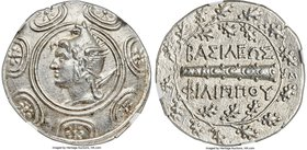 MACEDONIAN KINGDOM. Philip V (221-179 BC). AR tetradrachm (31mm, 16.72 gm, 11h). NGC MS S 5/5 - 5/5, Fine Style. Pella, ca. 202-200 BC. Head of Perseu...