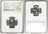 PAEONIAN KINGDOM. Audoleon (ca. 315-286 BC). AR tetradrachm (22mm, 12.60 gm, 2h). NGC Choice VF 5/5 - 2/5, scratches. Head of Athena facing slightly r...