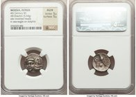 MOESIA. Istrus. Ca. 4th century BC. AR drachm (17mm, 5.64 gm, 2h). NGC AU S5/5 - 5/5. Two facing male heads; the right inverted / IΣTPIH, sea eagle le...