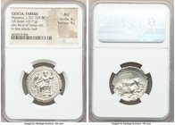CILICIA. Tarsus. Mazaeus, as Satrap (ca. 361-328 BC). AR stater (24mm, 10.71 gm, 11h). NGC AU 4/5 - 4/5. B'LTRZ (Aramaic), Baaltars seated left, eagle...