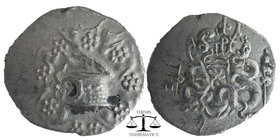 Mysia, Pergamon AR Cistophoric Tetradrachm. 133-67 BC. Serpent emerging from cista mystica; all within ivy wreath / Bow-case with two serpents; monogr...