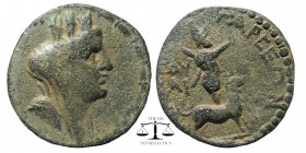 CILICIA, Tarsos. 164-27 BC. AE