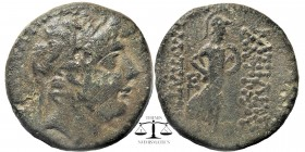SELEUKID KINGDOM. Antiochos IX Philopator (114/3-95 BC). Ae.