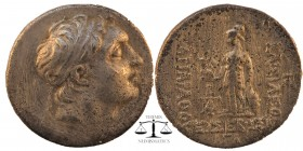 Kings of Cappadocia, Ariarathes IV (220-163), Drachm