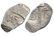 Celtic, Southern Gaul. Cadurci, c. 200-118 BC. AR Drachm (16mm, 2.17g). Stylized head l. R/ Cross with decorations. Near VF