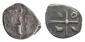 Celtic, Southern Gaul. Cadurci, c. 200-118 BC. AR Drachm (15mm, 3.32g). Stylized head(?). R/ Cross; pellets and ax in quarters. Cf. LT 3263. Good Fine