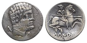 Spain, Turiasu, early 1st century BC. AR Denarius (19.5mm, 3.15g, 1h). Bare male head r. R/ Warrior, holding spear, on horseback r. ACIP 1720; CNH 33;...