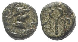 Gaul, Massalia, after 49 BC. Æ (10.5mm, 2.94g, 6h). Helmeted bust of Minerva r. R/ Winged caduceus; Δ-P flanking. Depeyrot 75/6. Green patina, VF