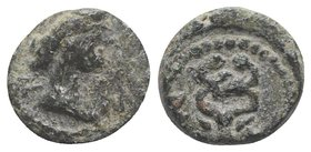 Gaul, Massalia, after 49 BC. Æ (10mm, 1.88g, 8h). Helmeted bust of Minerva r. R/ Winged caduceus. Depeyrot 75/6. Green patina, VF