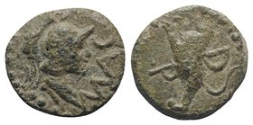 Gaul, Massalia, after 49 BC. Æ (10.5mm, 2.26g, 12h). Helmeted head of Minerva r. R/ Cornucopia. Depeyrot 88. Green patina, Good VF