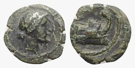 Central Italy, Uncertain local issue(?), c. 1st century BC. Æ (12.5mm, 1.76g, 9h). Diademed head r. R/ Prow r. HNItaly - Green patina, VF