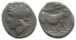 Southern Campania, Neapolis, c. 270-250 BC. Æ (20.5mm, 5.99g, 1h). Laureate head of Apollo l.; Ξ behind. R/ Man-headed bull standing r., being crowned...