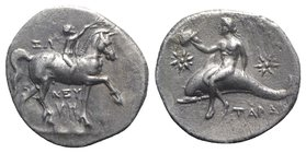 Southern Apulia, Tarentum, c. 280-272 BC. AR Nomos (21mm, 6.39g, 10h). Nude youth crowning horse he rides r.; ZΩ to l., NEY/MH in two lines below. R/ ...