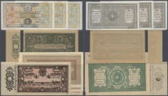 Afghanistan: set of 8 banknotes containing 5 Rupees ND(1919-20) P. 2 (aUNC with counterfoil), 100 Rupees ND(1919-20) P. 5 (with counterfoil, but the c...