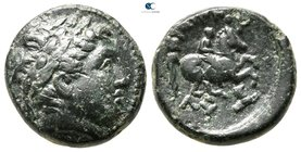 Kings of Macedon. Uncertain mint in Macedon. Philip II of Macedon 359-336 BC. Bronze Æ