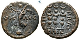 Macedon. Philippi. Pseudo-autonomous issue circa AD 41-68. Time of Claudius or Nero. Bronze Æ