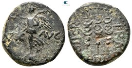 Macedon. Philippi. Time of Claudius to Nero AD 41-68. Bronze Æ