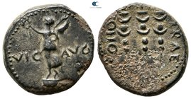 Macedon. Philippi. Pseudo-autonomous issue AD 48-61. Bronze Æ